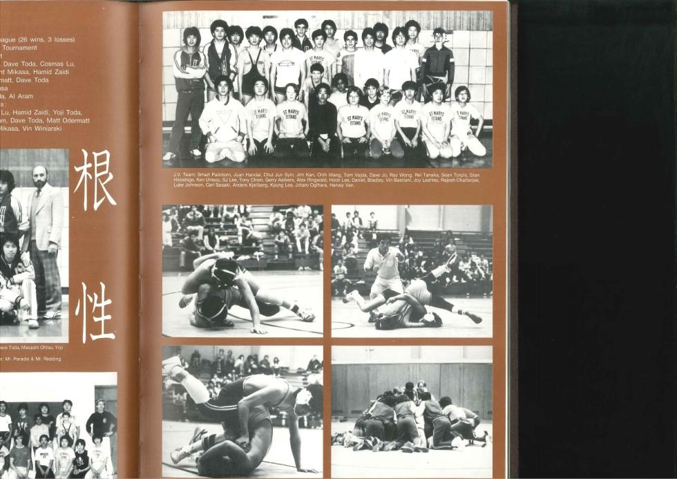 1982-83 cont.