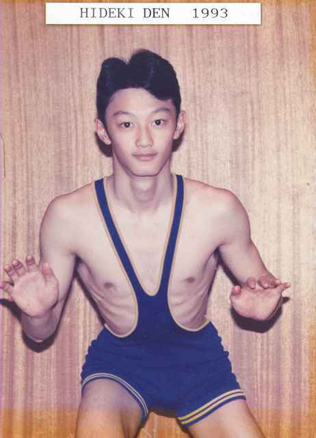 1993 Hideki Den