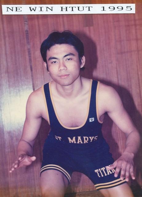1995 Ne Win Htut