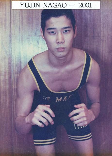 2001 Eugene Nagao
