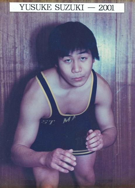 2001 Yusuke Suzuki