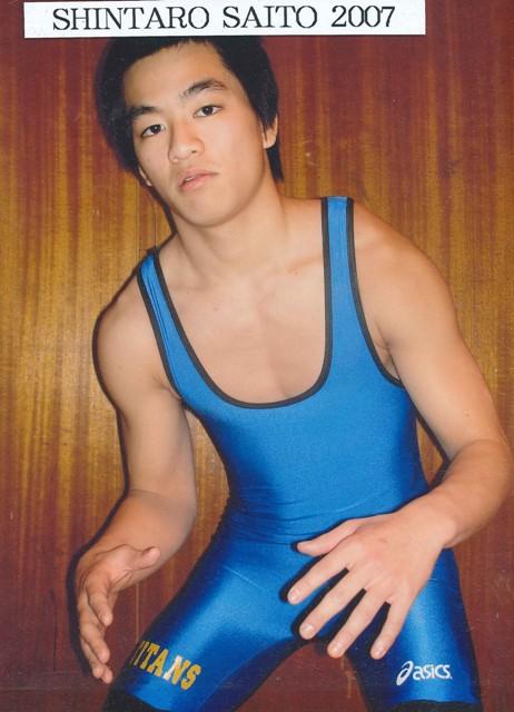 2007 Shintaro Saito