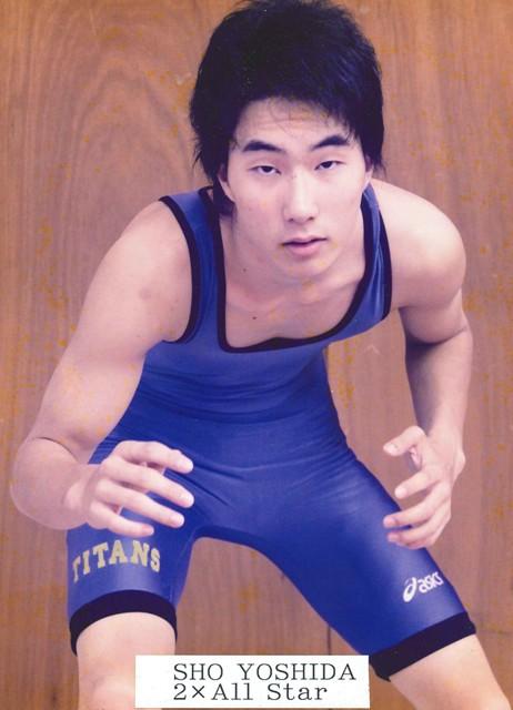 2009 Sho Yoshida
