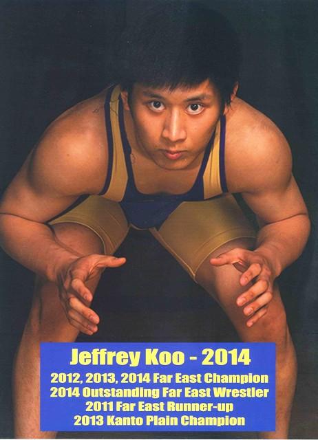 2014 Jeffrey Koo