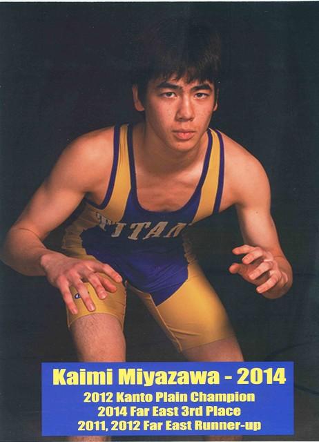2014 Kaimi Miyazawa