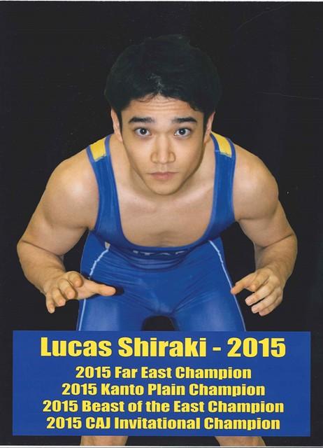 2015 Lucas Shiraki