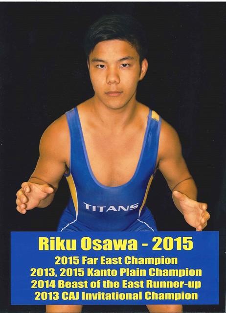 2015 Riku Osawa