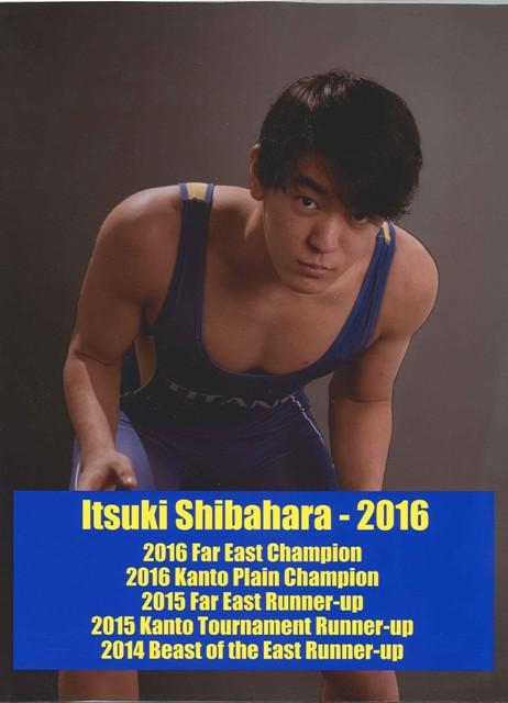 2016 Itsuki Shibahara