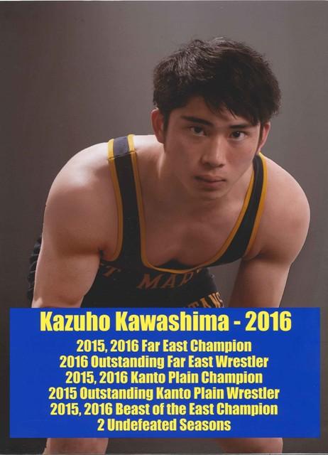 2016 Kazuho Kawashima