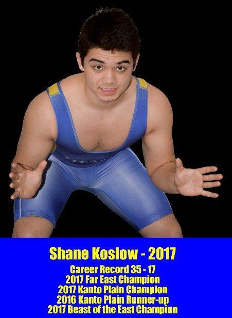 2017 Shane Koslow